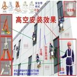 外墙高空坐板专业施工