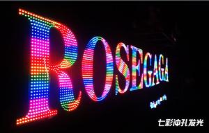 LED全彩冲孔发光字